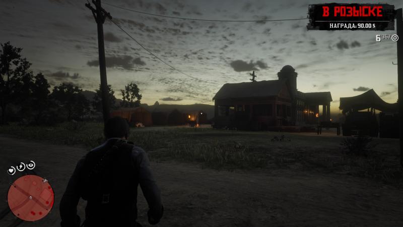 Может мне и кажется, но Red Dead Redemption 2 здесь точно выглядит красивей, чем на PS4