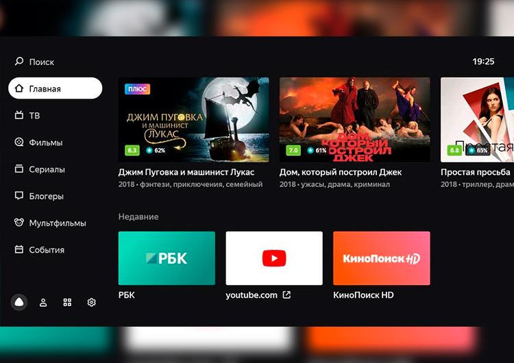 «Алиса» поселилась в умных телевизорах на платформе «Яндекса»