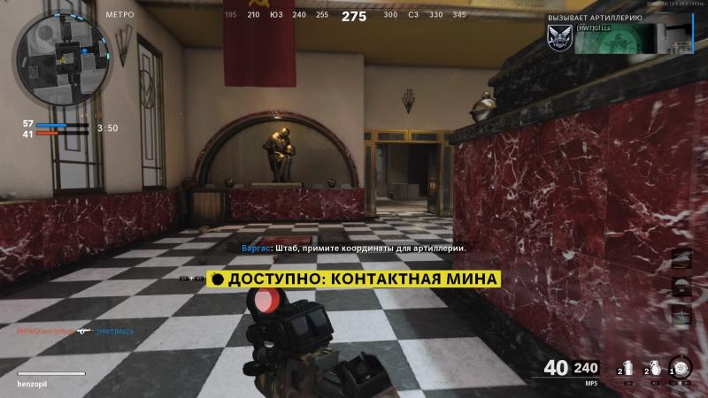 Одна из мультиплеерных карт расположена в Москве, и это одна из лучших локаций для традиционных режимов