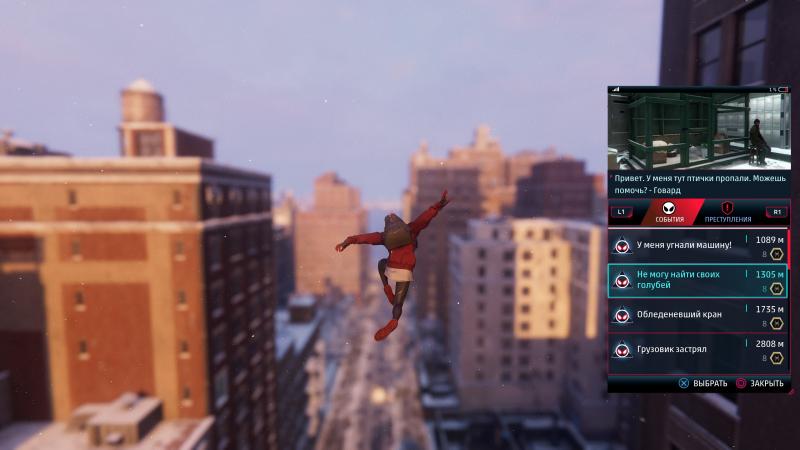 У Человека-паука теперь есть своё мобильное приложение, где можно найти мини-задания. Необязательные и скучные…