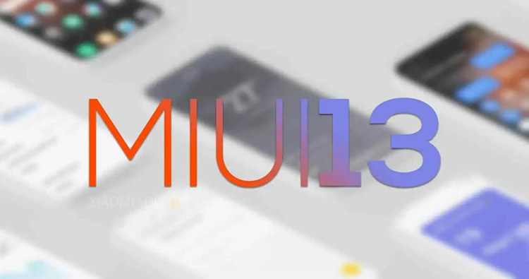 Названы имена смартфонов Xiaomi, Redmi и Poco, которые получат MIUI 13