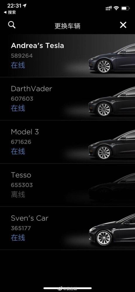 Копия экрана с приложением по управлению функциями электрокаров Tesla, сразу пятью и все чужие. Источник изображения: