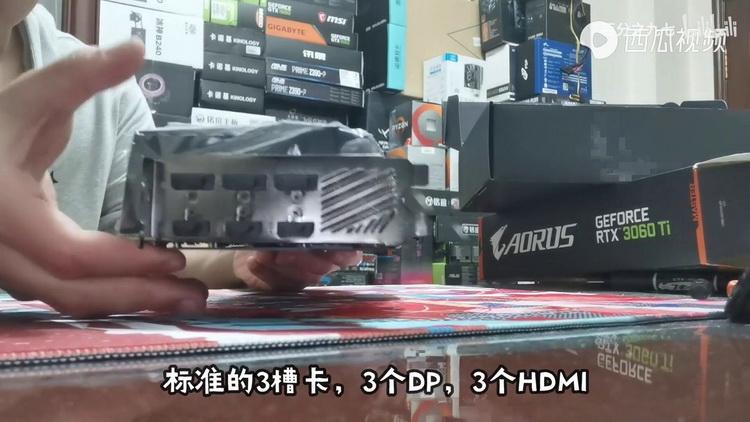 """Блогер распаковал и показал все модели Gigabyte GeForce RTX 3060 Ti до их официального анонса"""""""