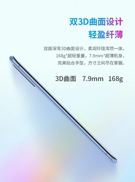 "ZTE представила тонкий смартфон среднего уровня Blade 20 Pro 5G на базе Snapdragon 765G"""