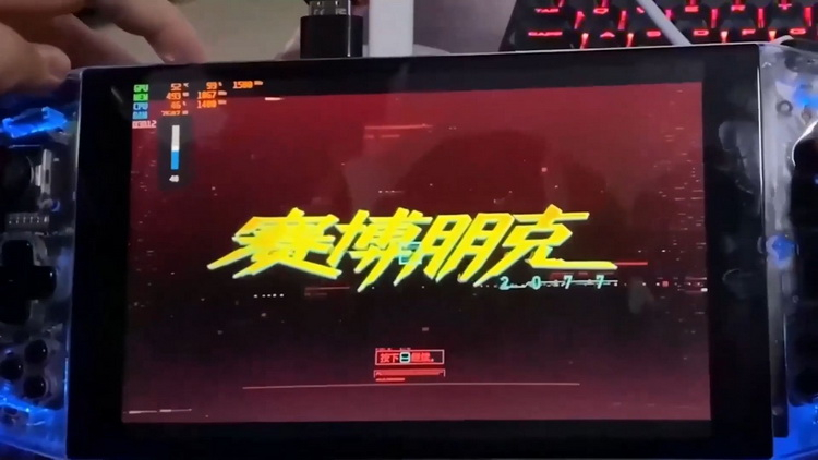 Cyberpunk 2077 запустили на портативной консоли Aya Neo с процессором AMD Ryzen 5 4500U2