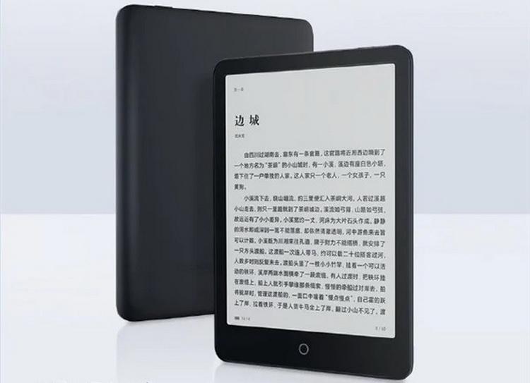Xiaomi завтра представит электронную книгу Mi EBook Reader Pro за $198