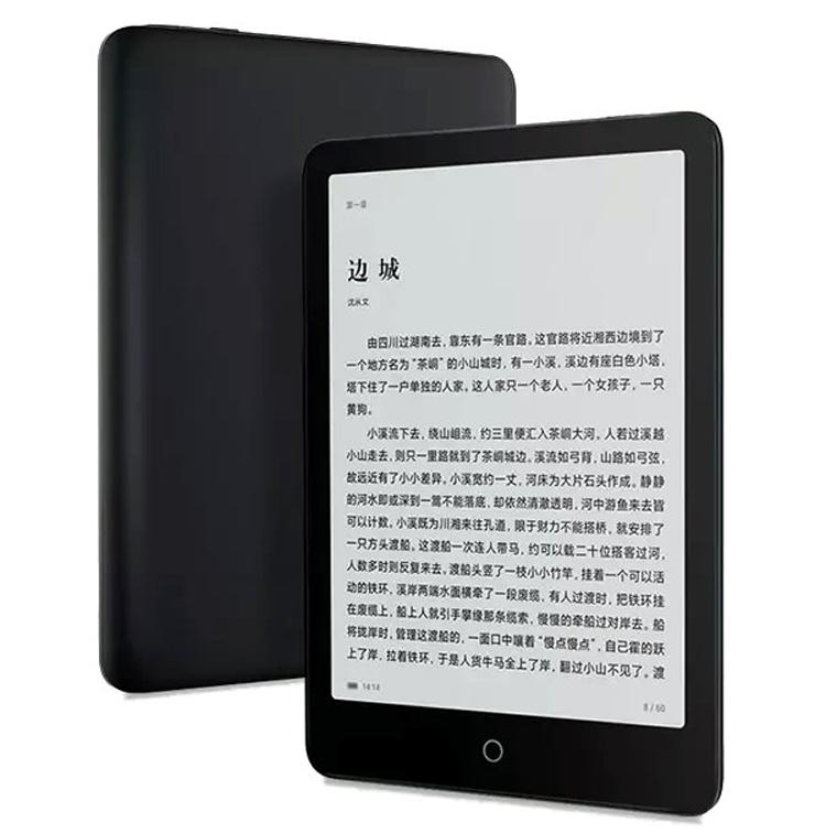 """Электронная книга Xiaomi Mi Reader Pro получила 7,8"""" дисплей и 32 Гбайт памяти"""