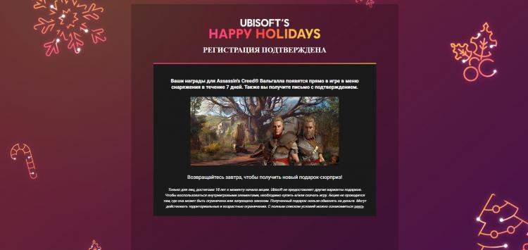 """Ubisoft бесплатно раздаёт ПК-версиюStarlink: Battle for Atlas"""""""