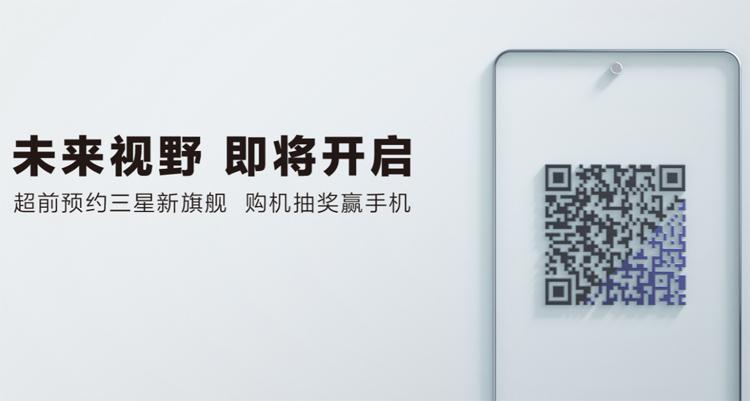 Samsung запустила предзаказы на флагманские смартфоны Galaxy S21