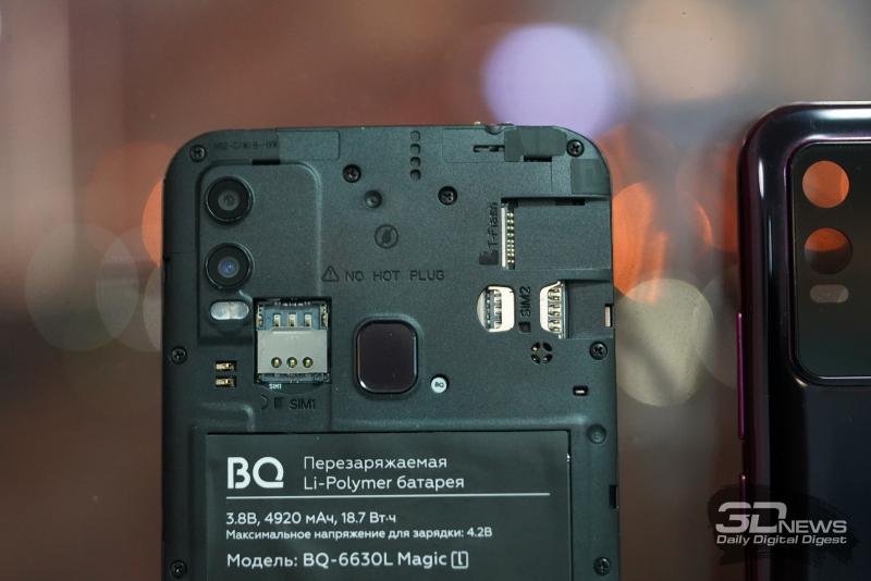 BQ Magic L (BQ-6630L), слоты для SIM-карт и карты памяти стандарта MicroSD