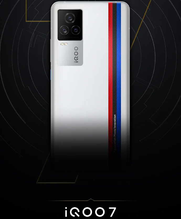 Vivo показала флагманский смартфон iQOO 7 на первом тизере