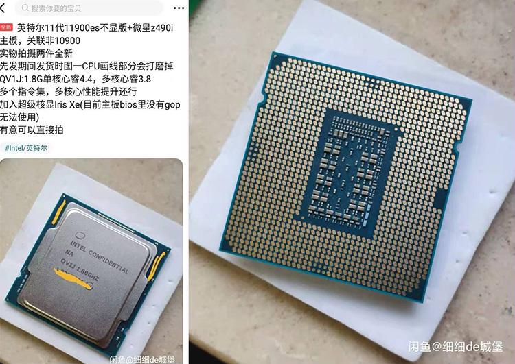 """Тесты инженерного образца Core i9-11900 в CPU-Z вызывают опасения"""""""