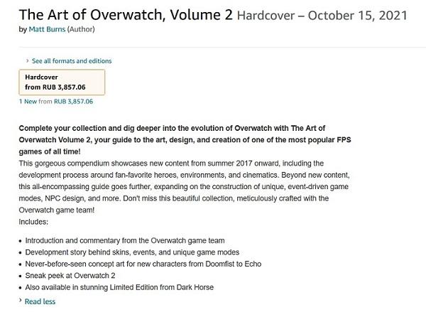 Описание The Art of Overwatch, Volume 2