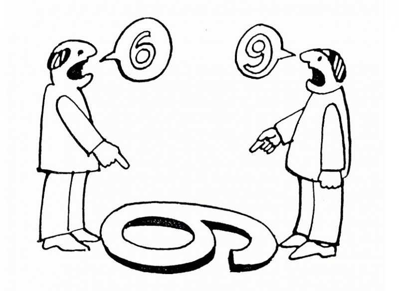 Классический спор о предмете оценки (автор неизвестен)