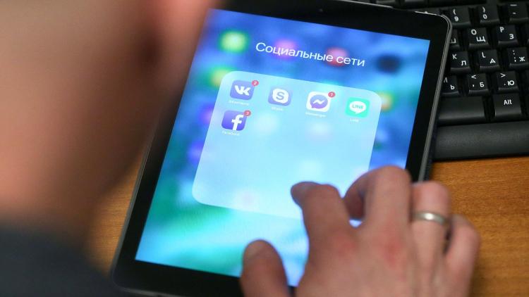"""Госдума приняла закон о блокировке соцсетями запрещённого контента"""""""