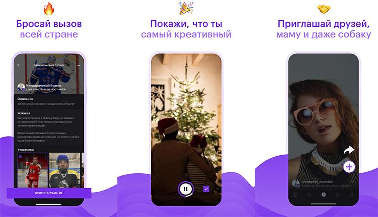 """«Газпром-медиа» приобрёл соцсеть «Я Молодец» для созданияроссийского аналога TikTok"""""""