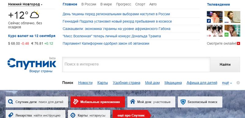 Источник изображения: ru.wikipedia.org