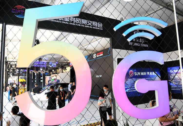 """Первый год внедрения 5G принёс китайской экономике $124 млрд"""""""