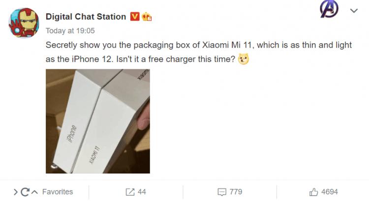 Размеры коробки Xiaomi Mi 11 намекнули на отсутствие зарядного устройства в комплекте