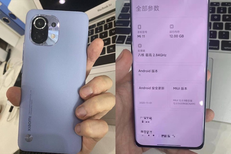 Xiaomi подтвердила: Mi 11 будет поставляться без зарядника в комплекте