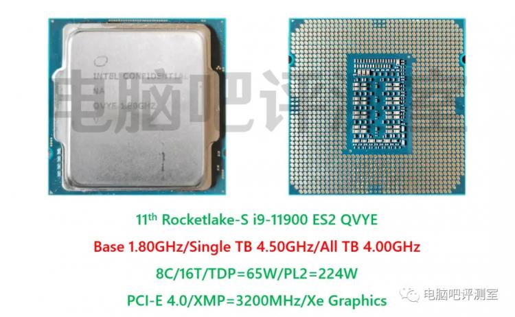 Новые утечки инженерных образцов Intel Core 11-го поколения проливают свет на Rocket Lake-S