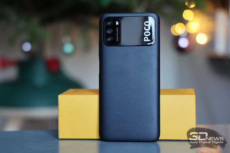 Xiaomi POCO M3, задняя панель: слева в верхней части — блок с тремя камерами и одинарная светодиодная вспышка