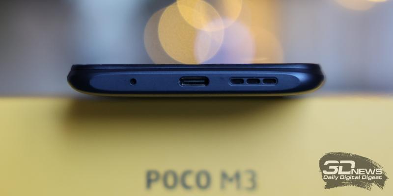 Xiaomi POCO M3, нижняя грань: микрофон, порт USB Type-C, динамик