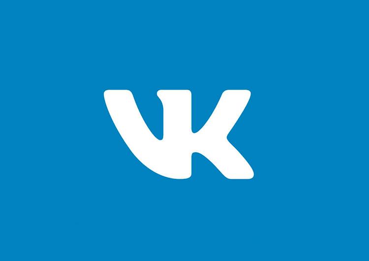 Источник изображения: vk.com