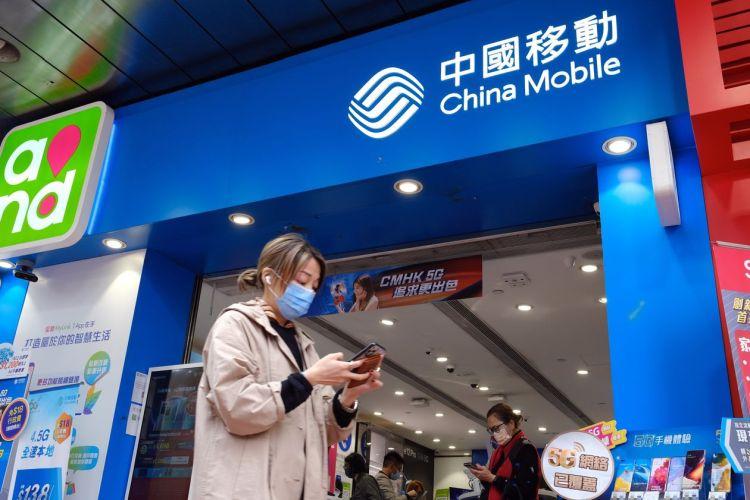 """Нью-йорская биржа продолжит торговать акциями китайских операторов связи"""""""