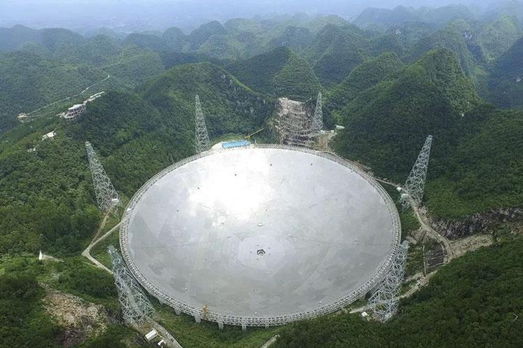 Радиотелескоп FAST. Источник изображения: Handout