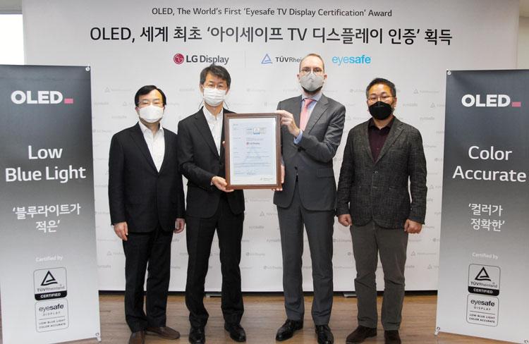 """OLED-телевизоры LG признали безопасными для зрения"""""""