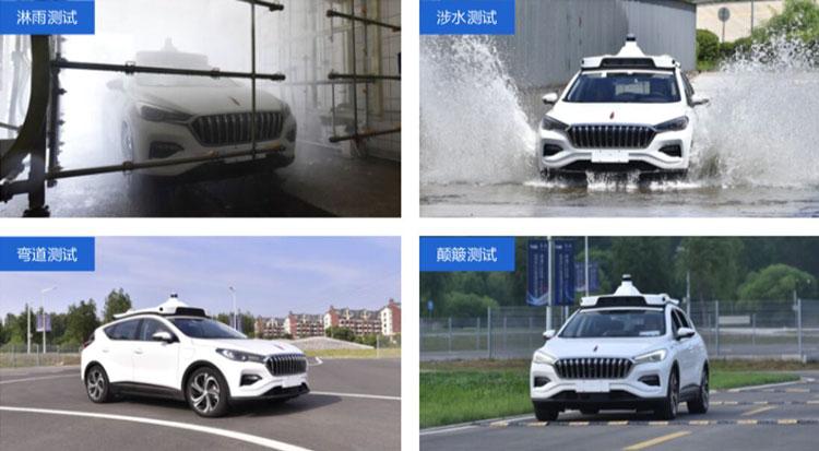 Испытания роботизированных такси. Источник изображения: Baidu