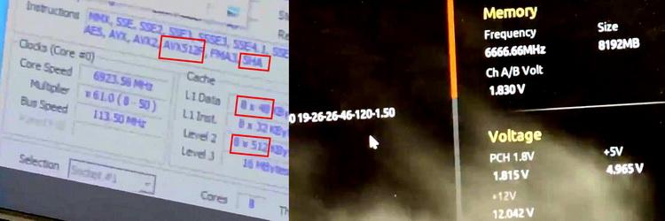"""Неизвестный процессор Intel Rocket Lake-S разогнали до 6923 МГц под жидким азотом"""""""
