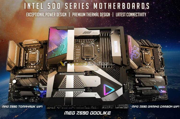 Материнские платы MSI на базе Z590 получат усиленное питание и поддержку PCIe 4.0