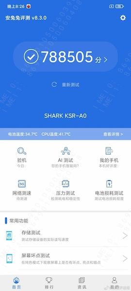 Грядущий игровой смартфон Xiaomi Black Shark 4 набрал рекордные 788 тысяч баллов в AnTuTu
