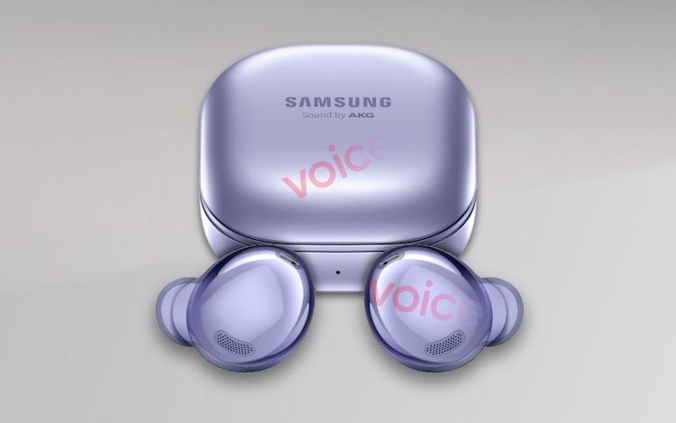 Сегодня— презентация Samsung, на которой представят смартфоны Galaxy S21 и не только