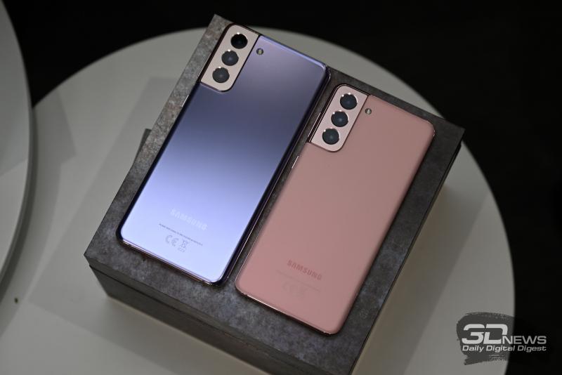 Samsung Galaxy S21 и Samsung Galaxy S21+