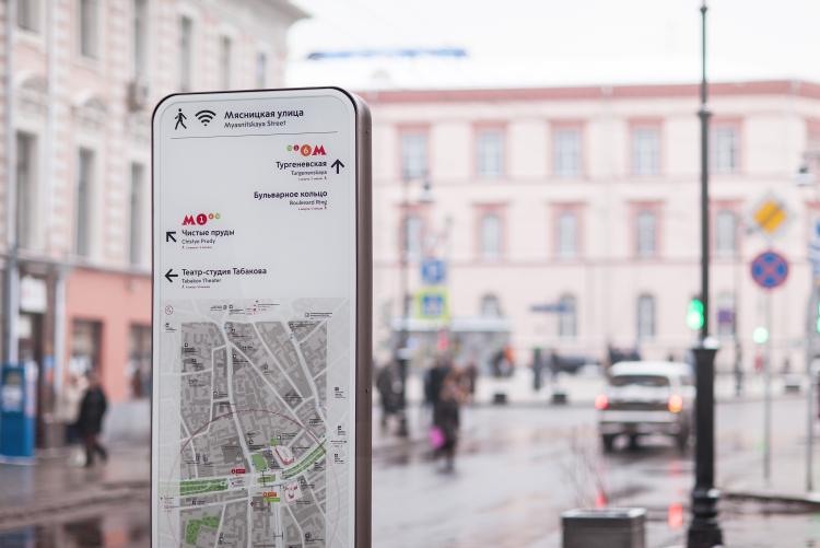 Мэрия Москвы может закрыть проект по сбору данных пешеходов из-за проблем с отслеживанием мобильных устройств
