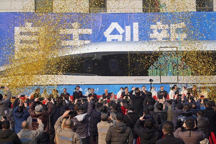 Торжественное мероприятие по поводу запуска прототипа маглева в среду. Источник изображения: AFP