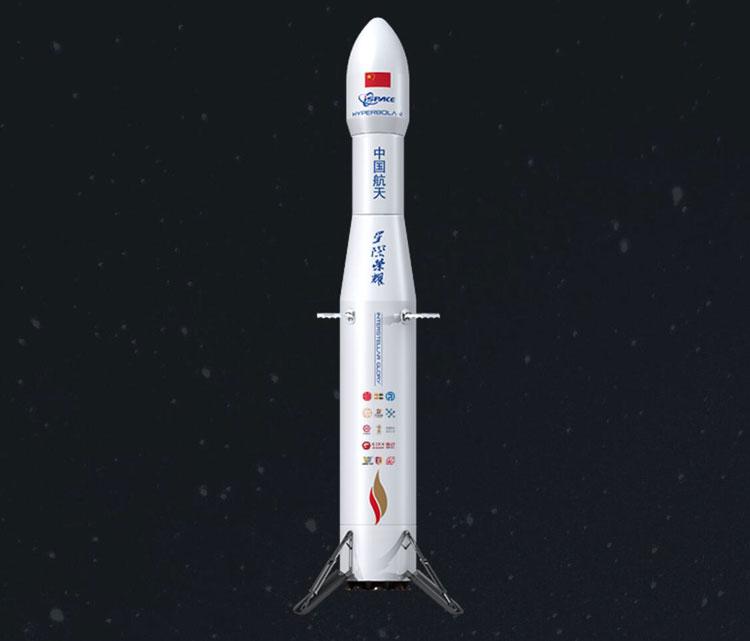 Проект многоразовой лёгкой ракеты-носителя компании