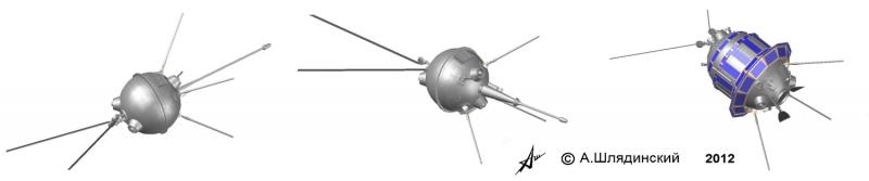 Первые советские автоматические станции «Луна-1» (Е-1), «Луна-2» (Е-1А) и «Луна-3» (Е-2А). Рисунок А.Шлядинского. Источник https://vk.com/album25885042_168258766