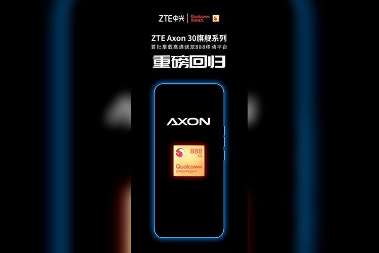 """Флагманский ZTE Axon 30 с подэкранной камерой показался на рекламных постерах"""""""
