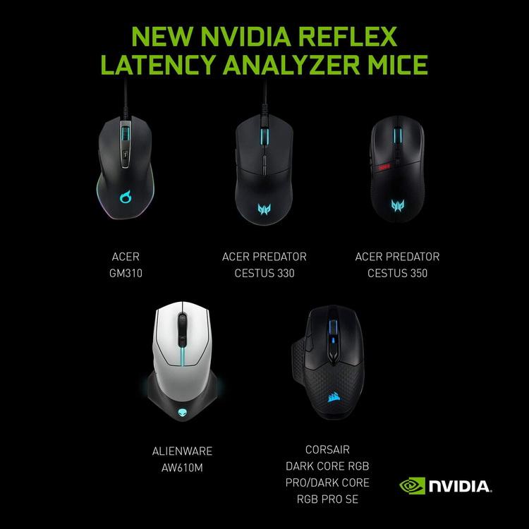 NVIDIA перечислила игровые мышки с поддержкой Reflex Latency Analyzer — всего 11 штук
