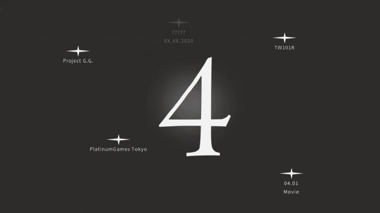 Страница тизера на сайте Platinum 4 в 2020 году