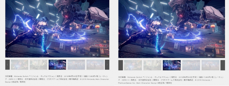Страница Astral Chain на сайте Platinum Games сейчас (слева) и 26 ноября 2020 года (справа)