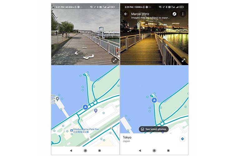 Новый интерфейс с совмещённой навигацией и Google Street View