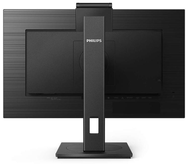 Представлен монитор Philips 243B1JH с выдвижной веб-камерой и док-станцией