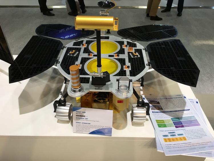 Макет марсохода Тяньвэнь-1
