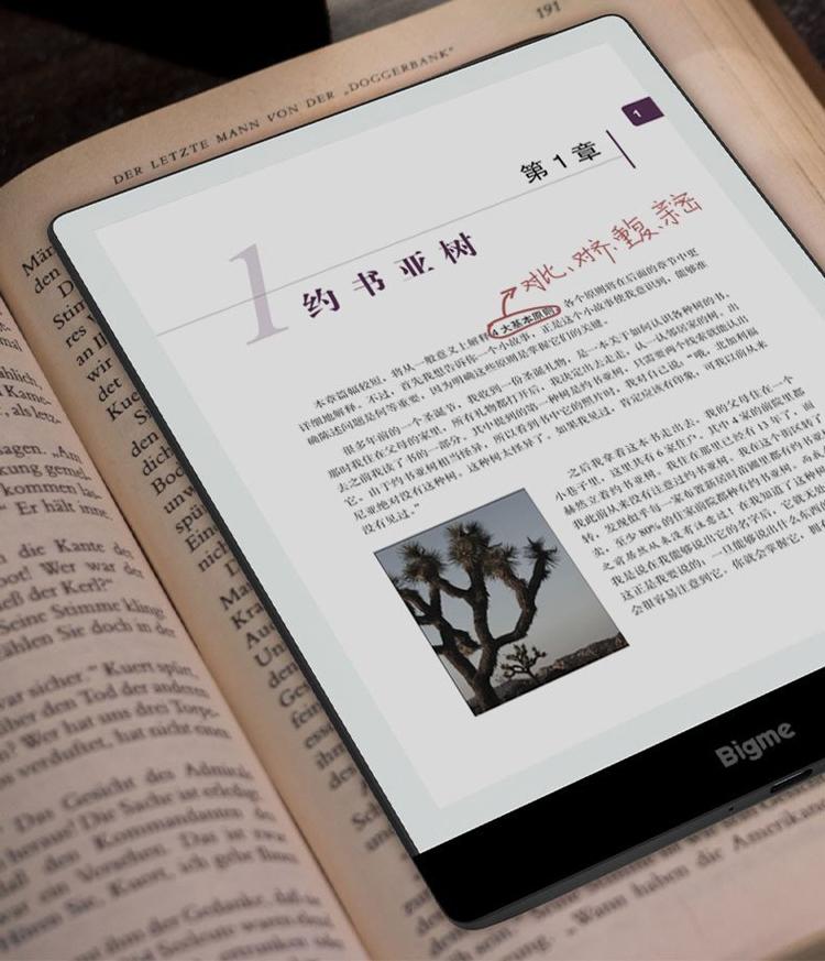 """Представлена электронная книга с цветным 7,8"""" дисплеем E Ink Kaleido высокого разрешения"""""""