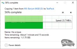 USB 2.0 (25,7 Мбайт/с)